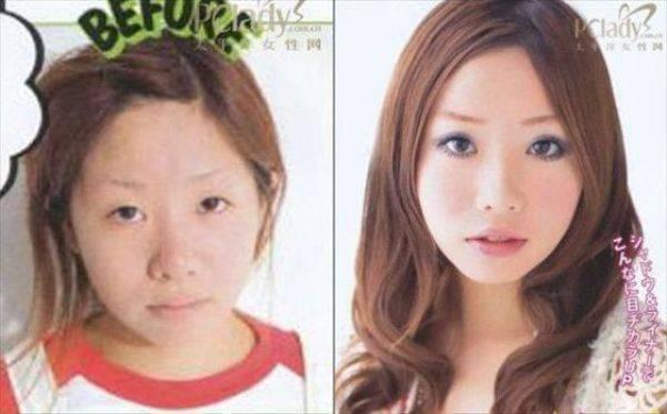 Azjatki bez makijażu #2 14