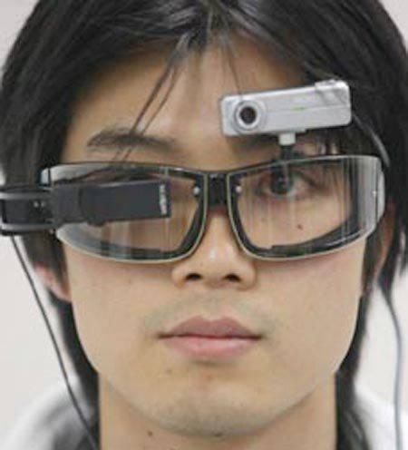 Nietypowe okulary 42