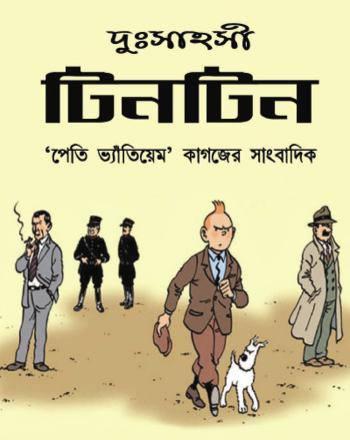 Image Result For Free Download Seo Tutorial In Bangla Pdf File