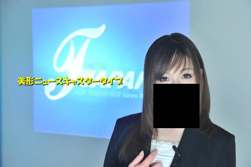 溜池監修雙美熟女本番解禁 ※東京熱預告 3