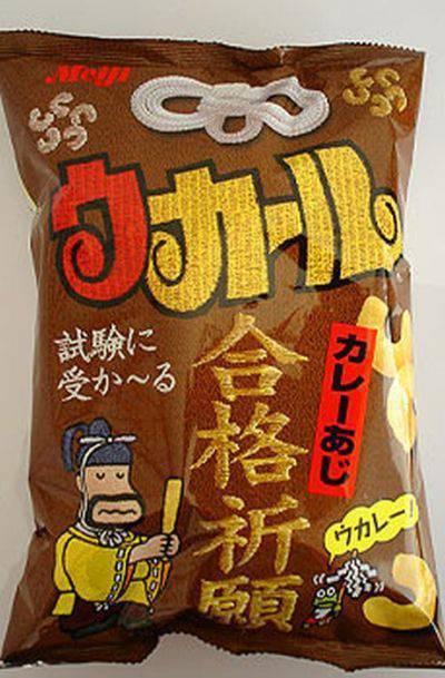 Japońskie opakowania 25