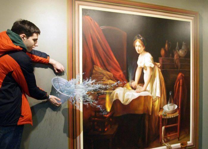 Iluzje optyczne w muzeum 1