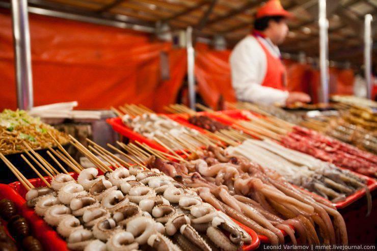 Chiński fast food 24