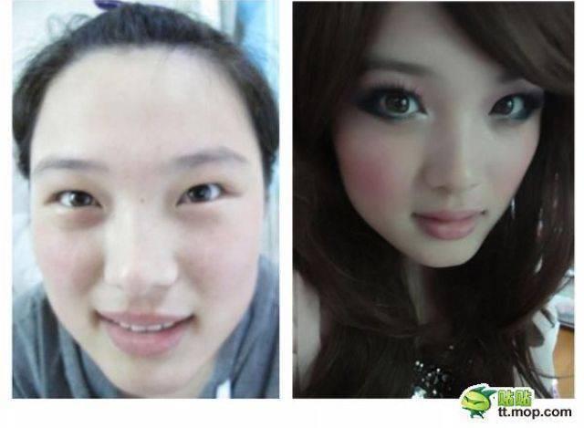 Azjatki bez makijażu #2 22