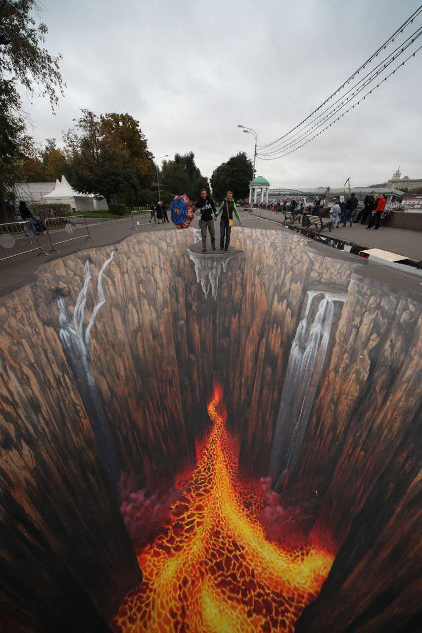 Street Art 3D 25