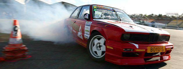 Drifting 5