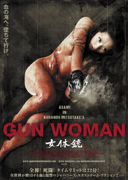 Gun Woman 2014 BRRiP 720p X264 AC3 - BTRG