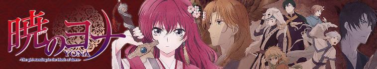 Akatsuki No Yona S01E08 1080p WEBRip x264-ANiHLS