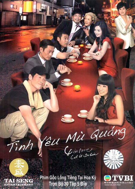 Tình Yêu Mù Quáng (2012) - 20/20 Tập - USLT