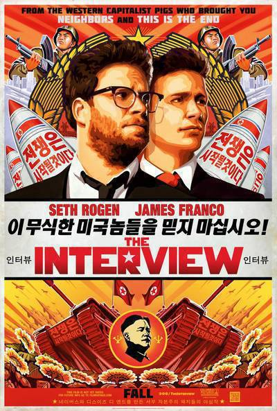 The Interview (2014) HDRip XviD AC3 HQ Hive-CM8