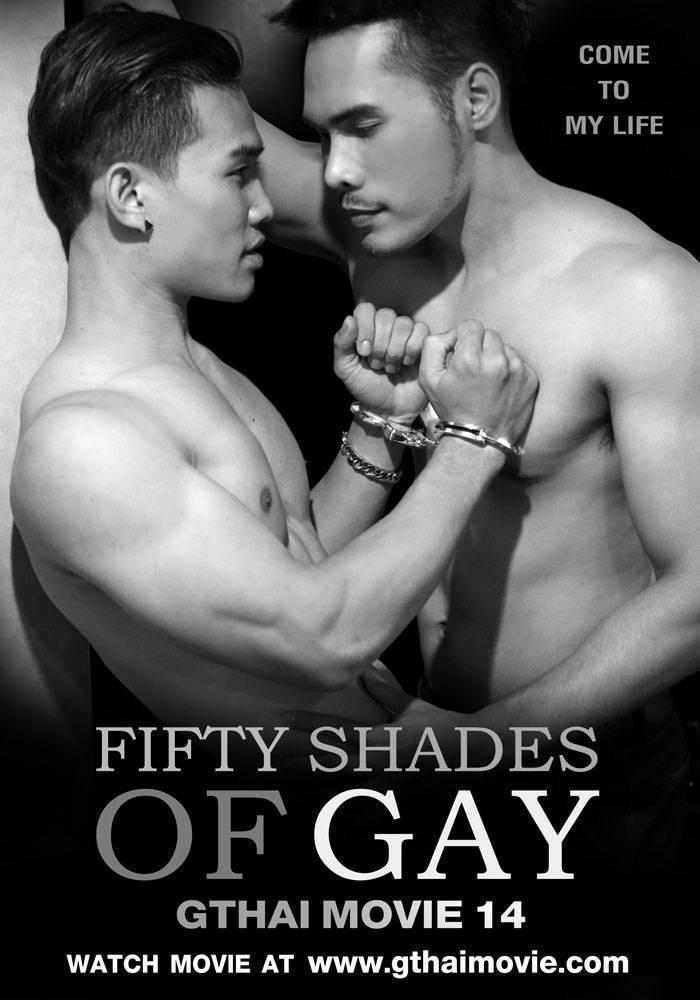 GThai Movie เกย์เว้ยเฮ้ย 14: Fifty Shades of Gay