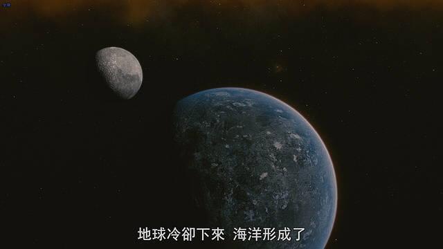 [高清]紀錄片:宇宙:時空之旅[原盤DIY簡繁簡英繁英雙語字幕]