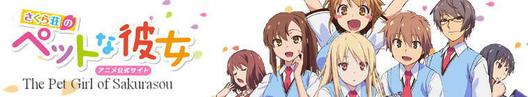 The Pet Girl of Sakurasou S01E13 720p WEBRip x264-ANiHLS