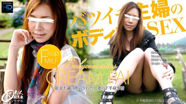 日本微乳素人美女,和男人開房援交全記錄【無碼】