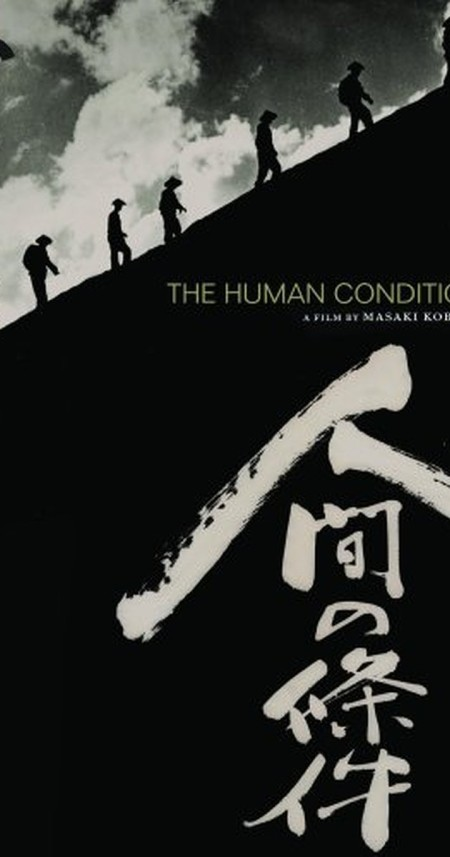 The Human Condition I No Greater Love 1959 720p BluRay x264-USURY