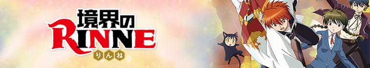 Kyoukai No Rinne S02E22 720p WEB x264-ANiURL