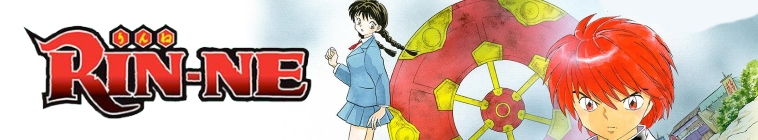 Kyoukai No Rinne S02E24 1080p WEB x264-ANiURL
