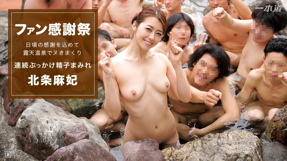 【MEGA】一本道167慾求不滿爆乳人妻村上涼子