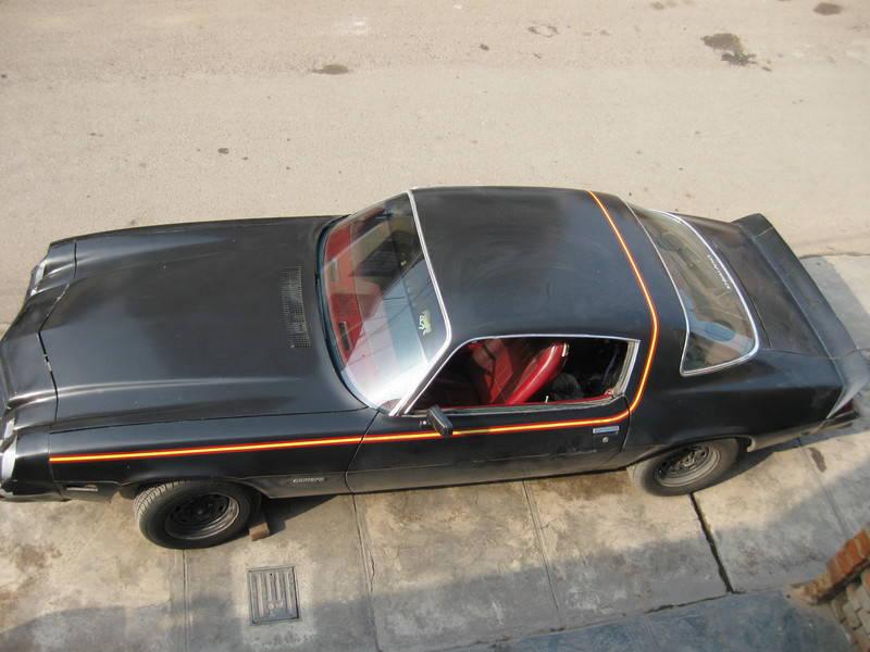 Chevrolet Camaro 2541875674f7bbf817419f2c90d3eba5104c637