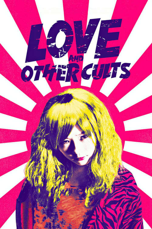 Love and Other Cults 2017 1080p Blu-ray Remux AVC DTS-HD MA 5 1 - House