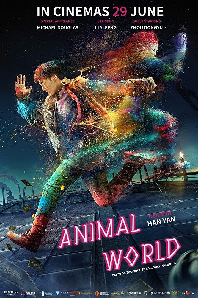 Animal World 2018 CHINESE 720p NF WEBRip DDP5 1 x264-CM