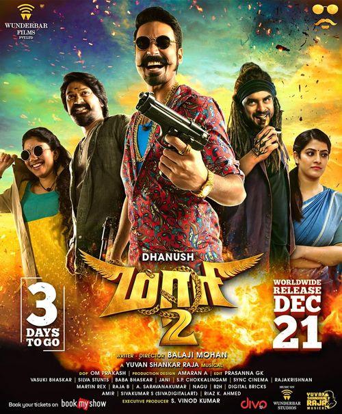 Maari 2 2018 x264 720p HD Tamil GOPISAHI