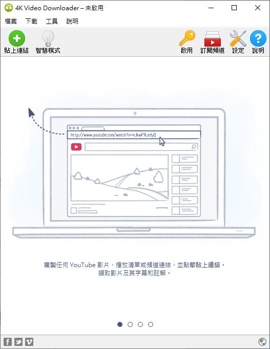 [中文H漫畫]在那之後已經過了三年....