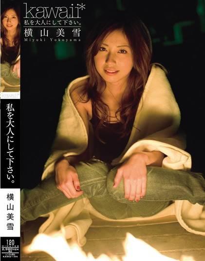 Only Adults Please - Miyuki Yokoyama (KAWD194) Size: 1.18 GB