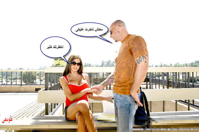 قصص سكس اب ينيك بنته http://hefa20.blogspot.com/2013/04/blog-post_2839.html