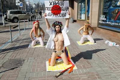 FEMEN7