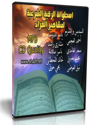 ������� ������ ������� ������� ������ cd Quality
