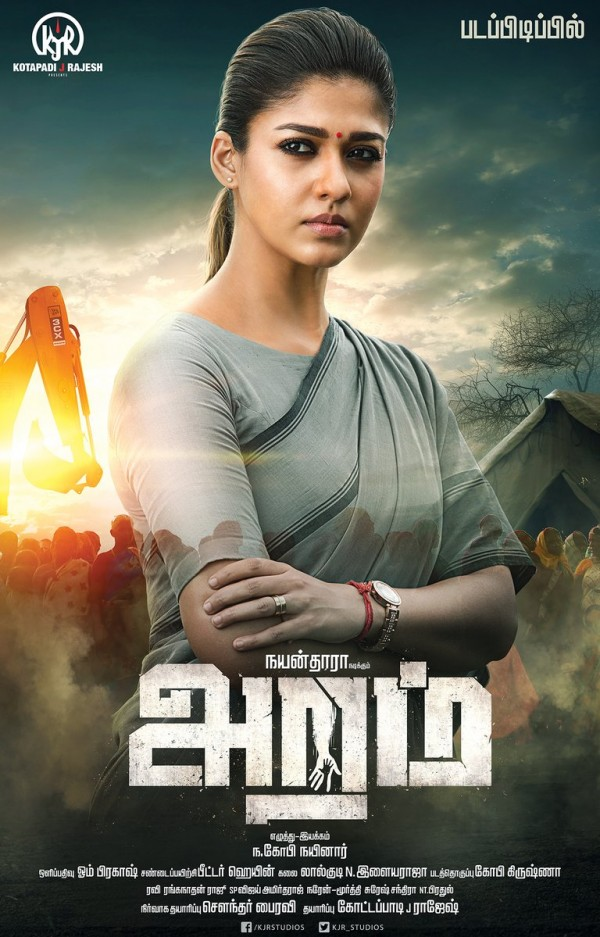 Aramm (2017) - Tamil - HDTVRip - X264 - 1CD [Team Jaffa]