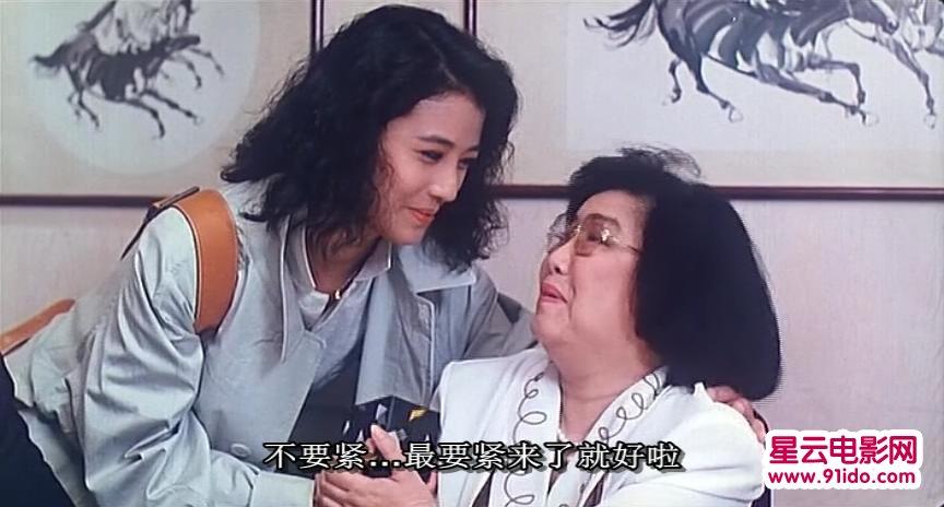 [中文H漫畫][處女共4人、住到我家裡來了]