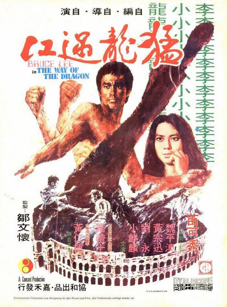 The Way Of The Dragon 1972 REMASTERED CHINESE BRRip XviD MP3-VXT