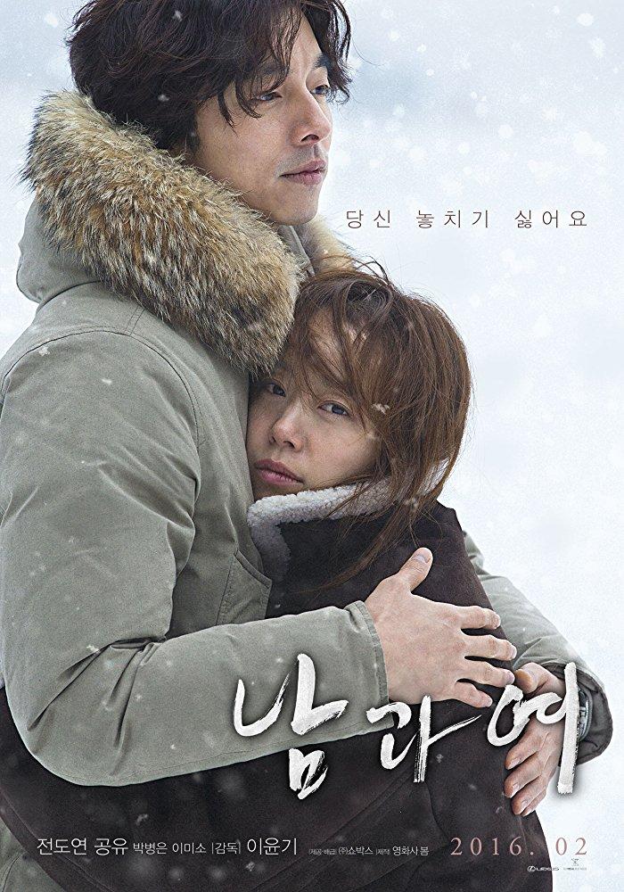 A Man and A Woman 2016 KOREAN 1080p BluRay H264 AAC-VXT