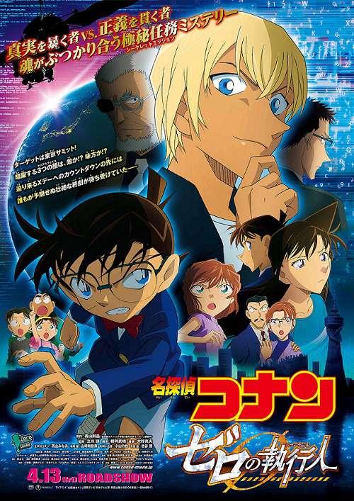 Conan 2018 05 08 Eva Longoria 720p WEB x264-TBS