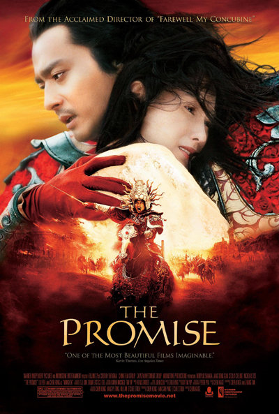 The Promise 2005 CHINESE BRRip XviD MP3-VXT