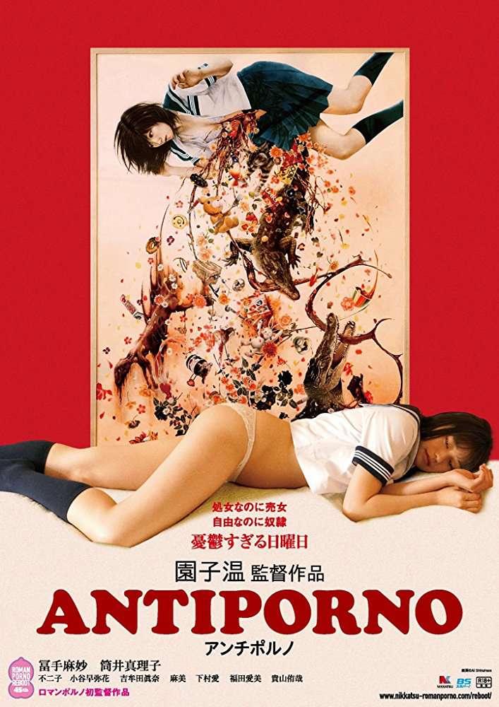 Antiporno 2016 JAPANESE 720p BluRay H264 AAC-VXT