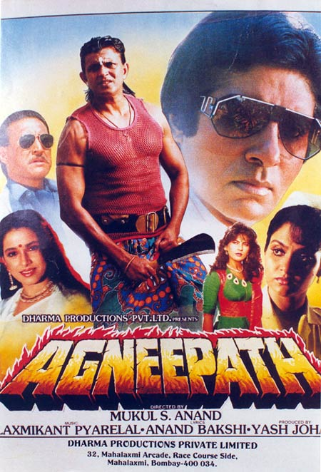 Agneepath (1990) Hindi DVDRip XviD 1.4GB-DDR