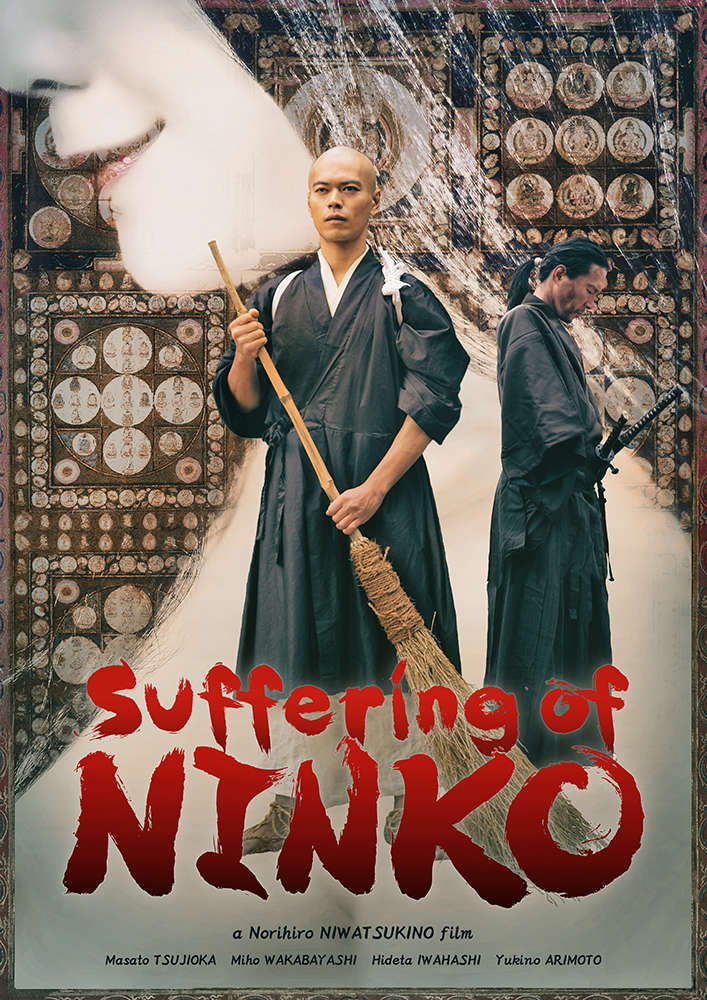 Suffering of Ninko 2016 BDRip x264-GHOULS