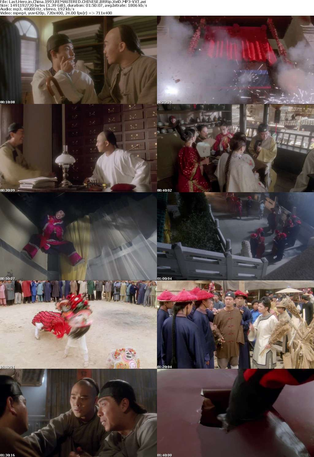 Last Hero in China 1993 REMASTERED CHINESE BRRip XviD MP3-VXT