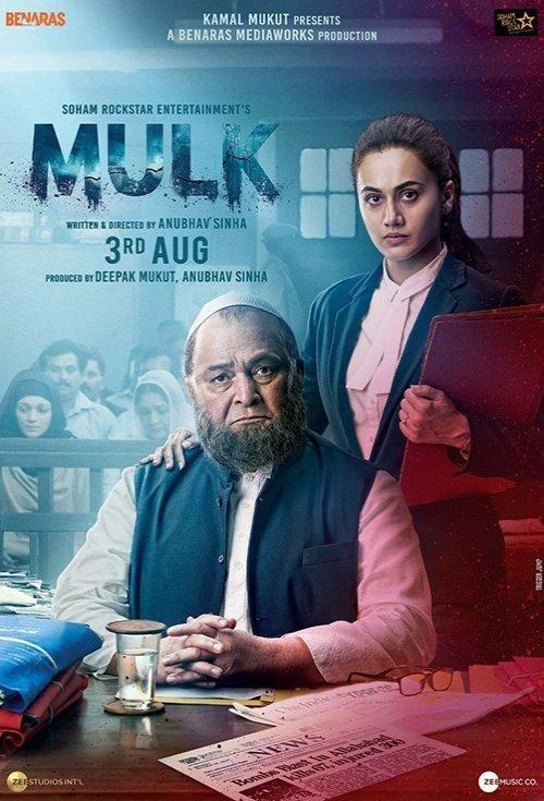 Mulk 2018 Hindi Untouched PRE Whit Sample MFH