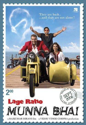 Lage Raho Munna Bhai 2006 BRRip Hindi 720p AAC 5 1 ESub - mkvCinemas