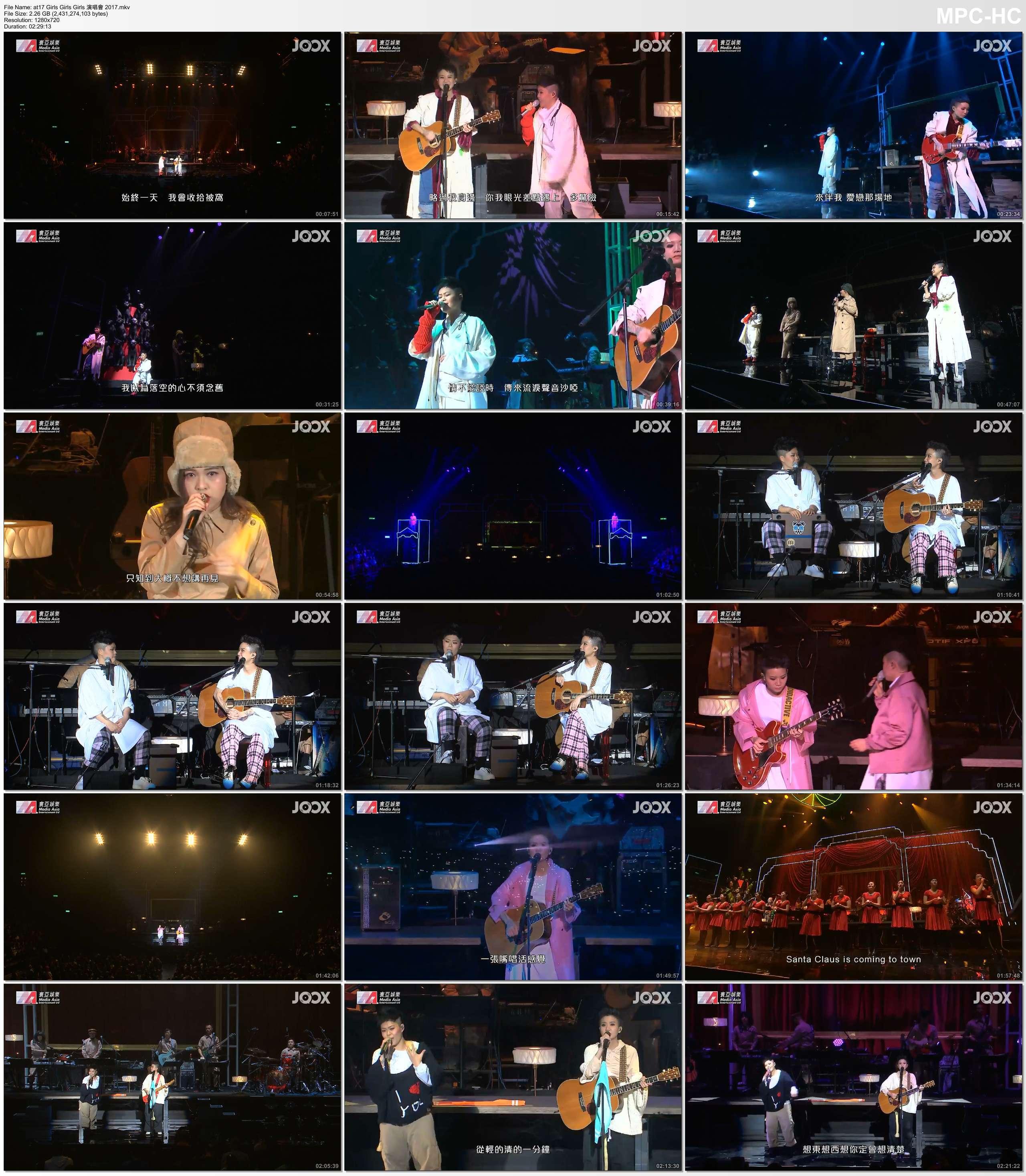 這邊是2017 at17 'Girls Girls Girls'演唱會 Live in Concert [HDTV-MKV/粵語/繁]圖片的自定義alt信息;544203,723463,dicksmell,40