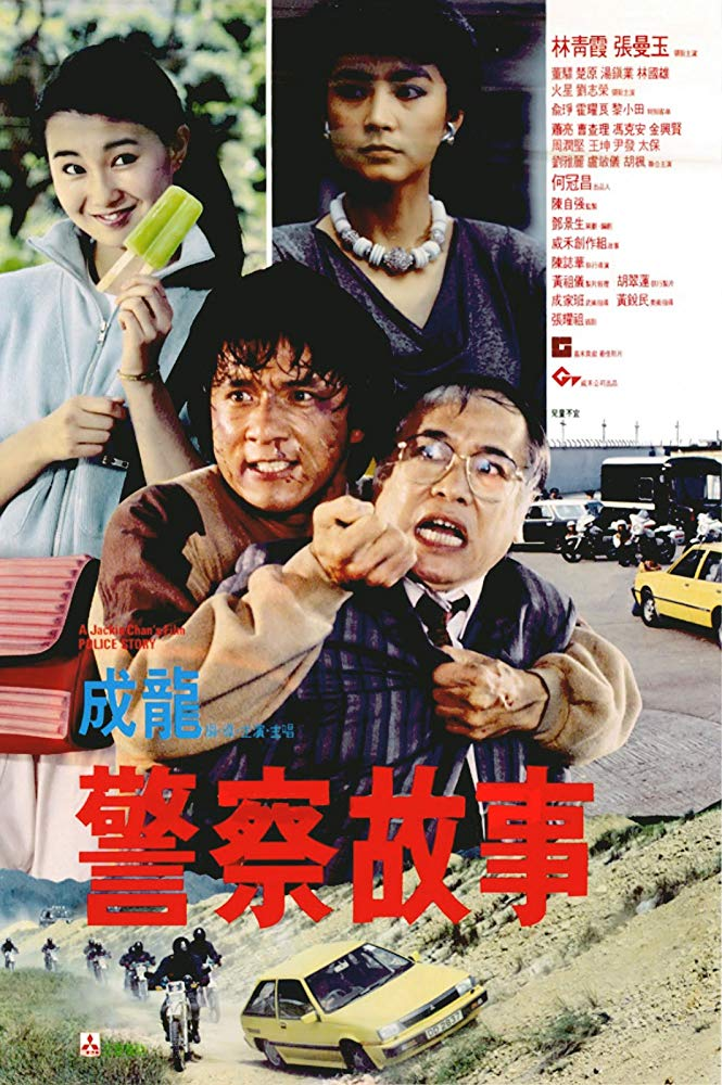 Police Story 1985 UNCUT 720p BluRay x264-GHOULS