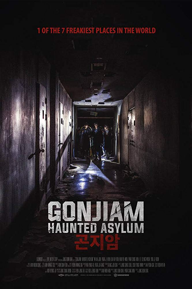 Gonjiam Haunted Asylum 2018 BRRip XviD-AVID