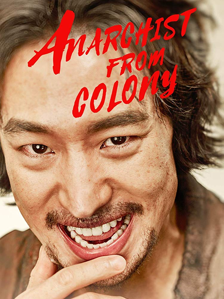 Anarchist from Colony 2017 KOREAN 720p BluRay H264 AAC-VXT