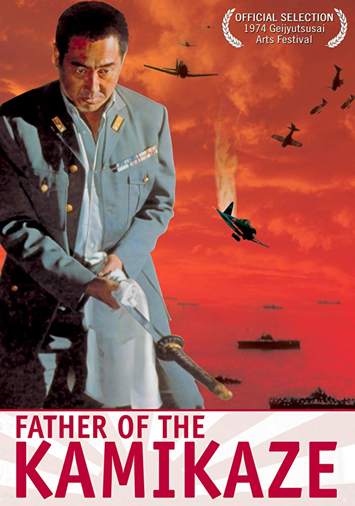 Father of the Kamikaze 1974 WEBRip x264-ION10