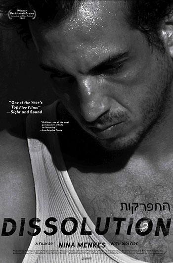 Dissolution - Hitparkut 2010 - Israel Jaffa violence