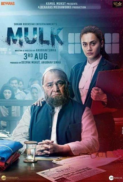 Mulk (2018) Hindi 720p HDRip x264-DLW